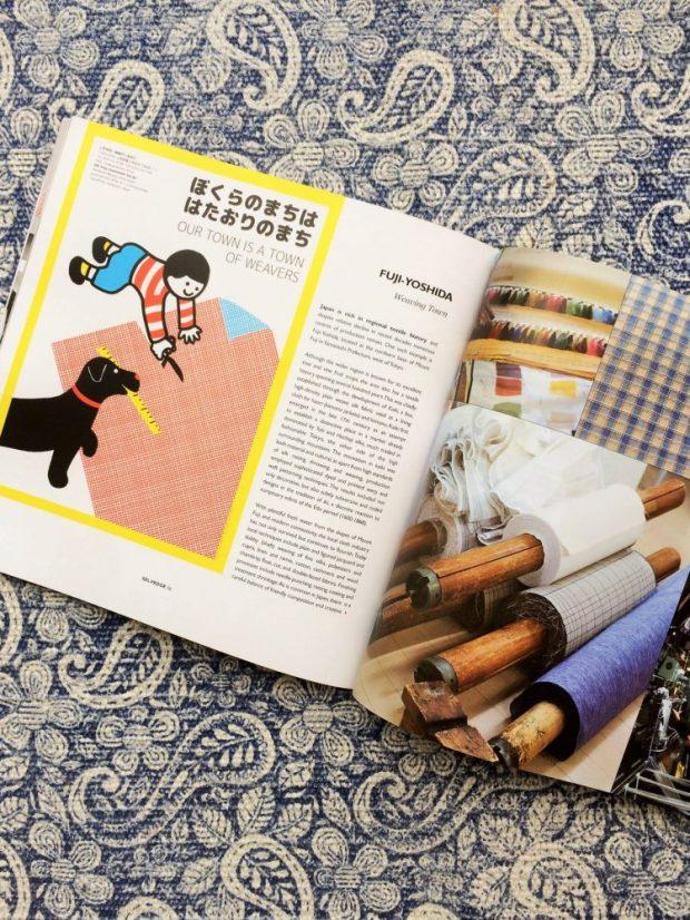 Japanese textiles in selvedge magazine